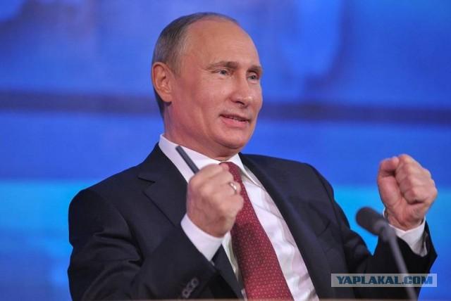Путин планирует изменить конституцию России и провести досрочные выборы президента РФ