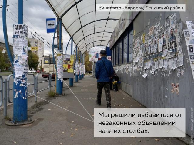 """""""Урбан-партизан"""""""