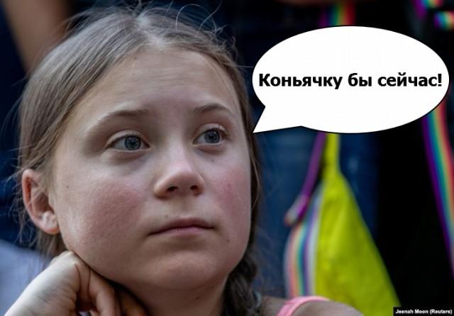 http://s00.yaplakal.com/pics/pics_preview/2/1/8/13622812.jpg