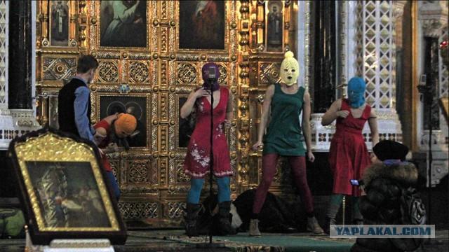 Минюст подтвердил, что Россия выплатит компенсацию участницам Pussy Riot