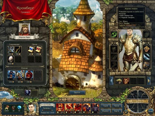 King's Bounty: Легенда о Рыцаре изобилует неожиданными сюж