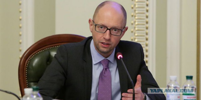 Яценюк поручил довести дела по Газпрому до конца