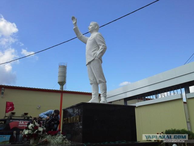 Открыли памятник Сталину