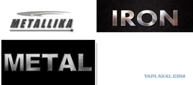 Кто может сделать логотип по образцу в металл оттенке?
