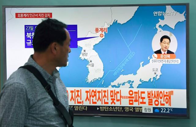 Ким Чен Ын подорвал вторую бомбу