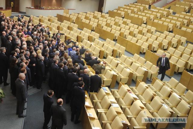 Под залом пленарных заседаний Госдумы обнаружены пустоты