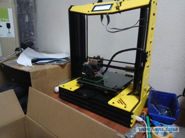 Зачем нужен 3d принтер обычному сисадмину, или 3d моделирование в быту.