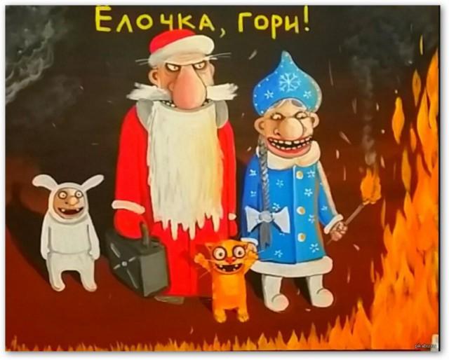 Глава МОК Бах анонсировал новые санкции за допинг в отношении России в новом году - Цензор.НЕТ 5355