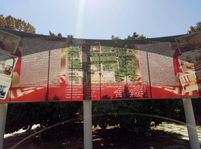Музей оружия в г.Шираз, Иран.