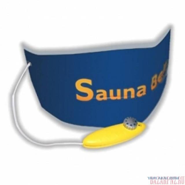 Термопояс для похудения Sauna Belt (Сауна Белт)