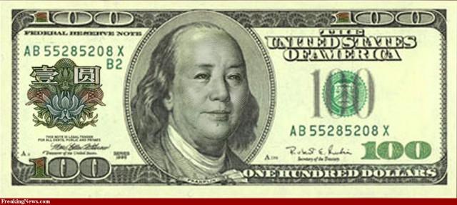 Китай перестанет копить американские доллары