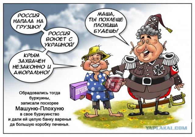 politicheskie-prostitutki-skazal