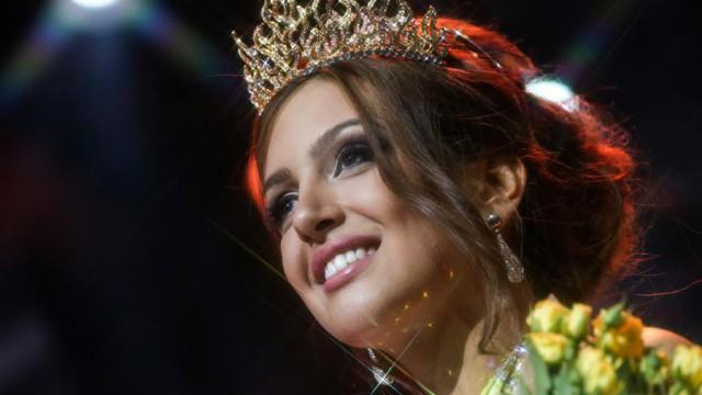 Король Малайзии женился на «Мисс Москва – 2015»
