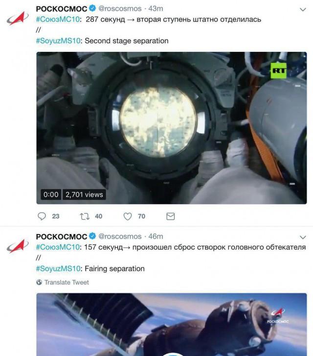 Явно поторопились: Роскосмос удалил твиты про успешный ход запуска