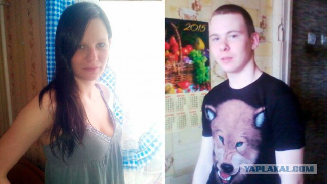 семейная пара из Свердловской области созналась в убийстве четырёх человек