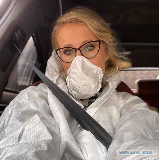 Собчак сообщила о заражении коронавирусом