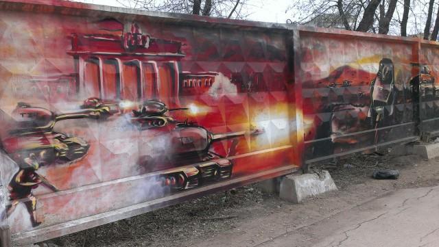 Граффити в Самаре к Дню Победы