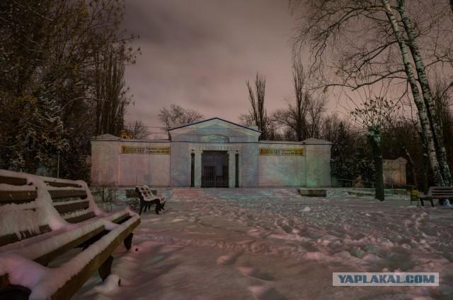 Зимний Волжский