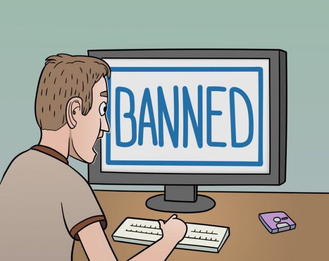 В Госдуму внесли проект о блокировке порочащих честь и достоинство сведений