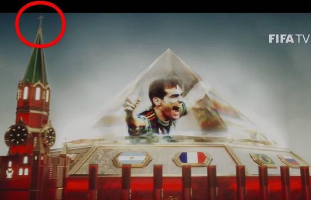 Со Спасской башни убрали красную звезду в ТВ-заставке ФИФА