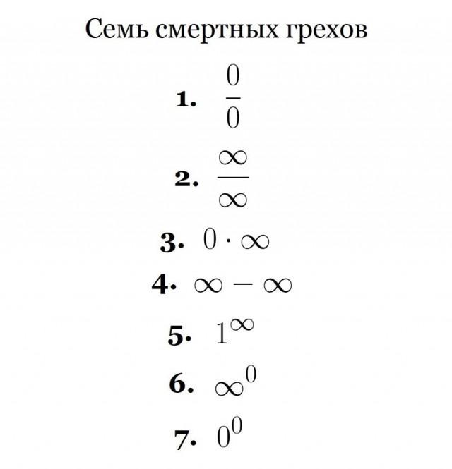 Немного юмора, умного 11.12
