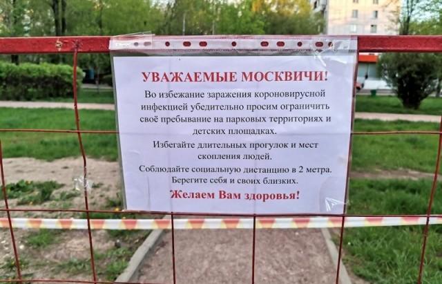 Маразм крепчал. Москва, Свиблово. Наши дни