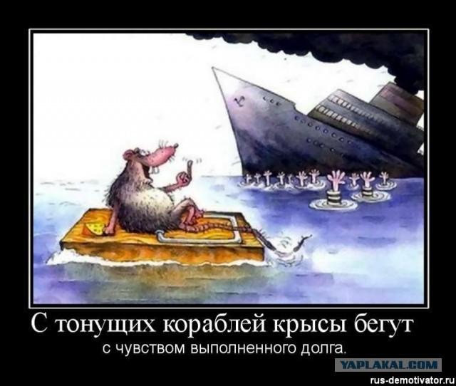 Оскорбившего Путина тверского электрика отпустили под подписку.