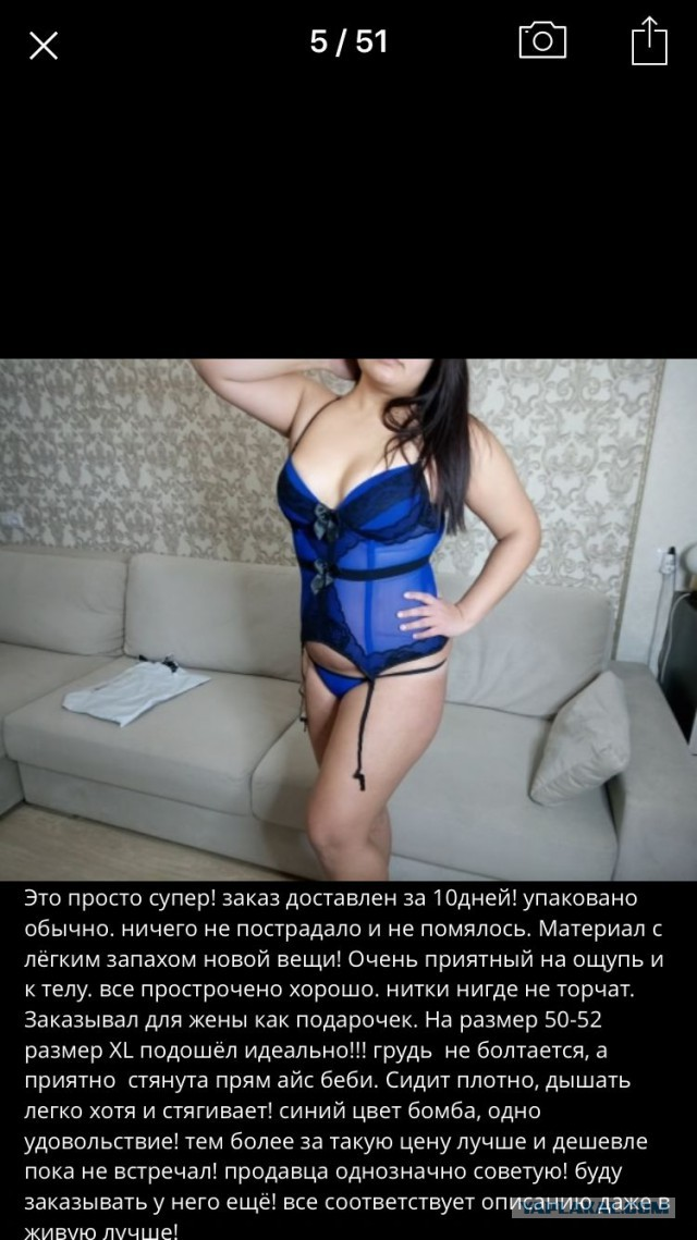 Женские фотоотзывы с алиэкспресс