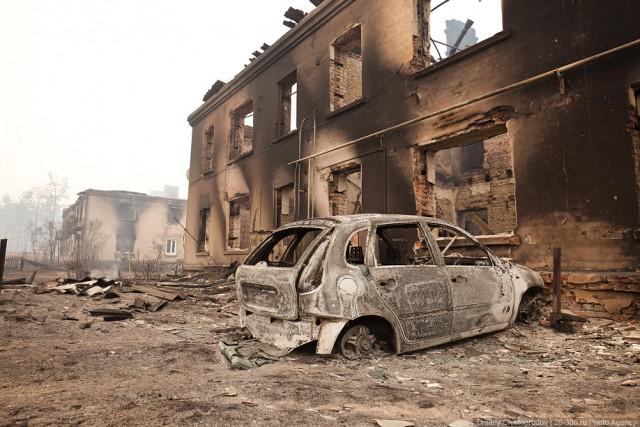 Московская область в огне