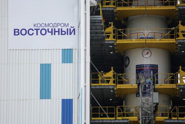 Бизнесмен растратил 665 млн, выделенные на строительство космодрома Восточный