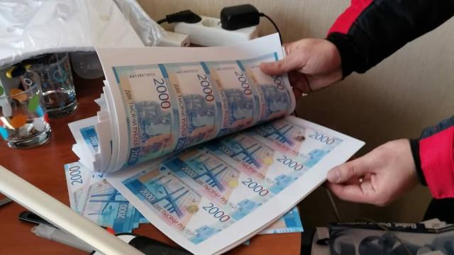 Подпольный «Банк России» напечатал миллиард рублей