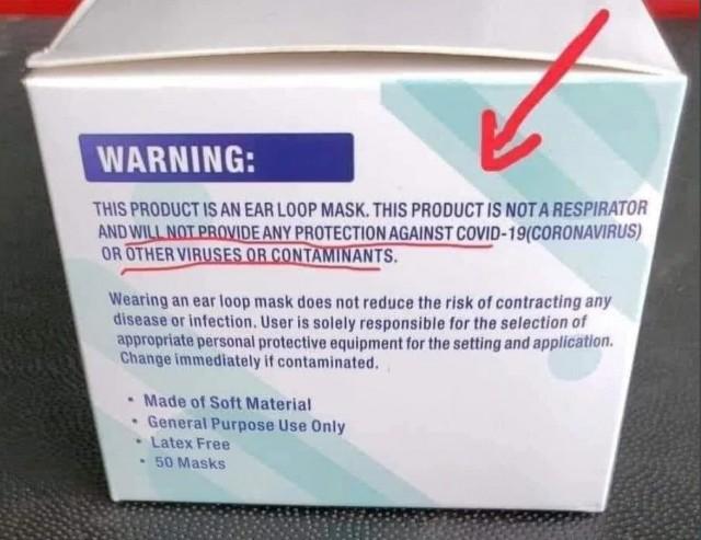 О ношении масок. Чистейший плагиат