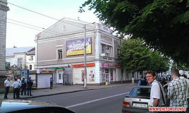 Захвачен штаб житомирского Правого сектора
