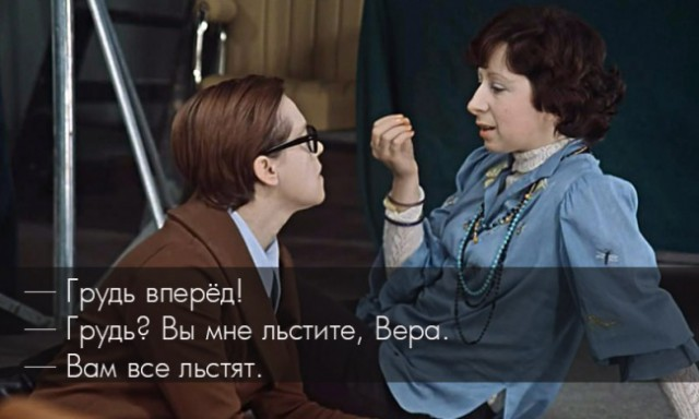 Подборка цитат из фильма Служебный роман