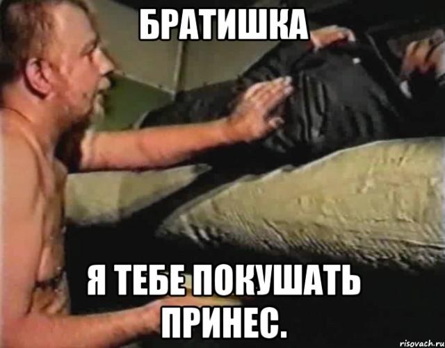 eroticheskaya-fotosessiya-regbistok