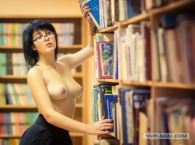 фото эро библиотеки
