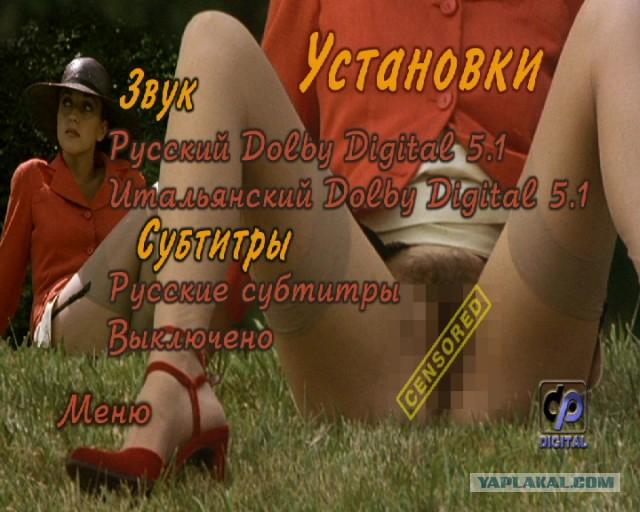 porno-filmi-tinto-brassa-s-russkim-perevodom