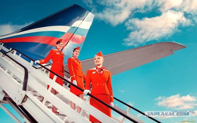 Посол Словакии пожаловался на Аэрофлот