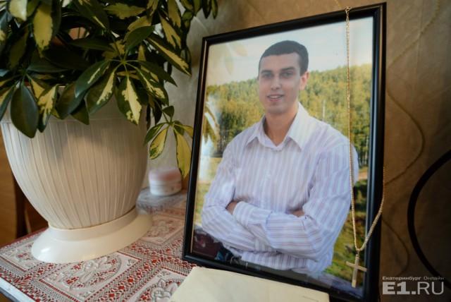 Угробили парня: 27-летний уралец умер после лечения простой опухоли