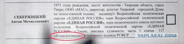 Под генконсульством РФ в Одессе возникла потасовка, двух активистов задержала полиция - Цензор.НЕТ 3197