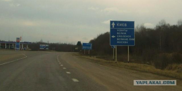 Беларусь 2014