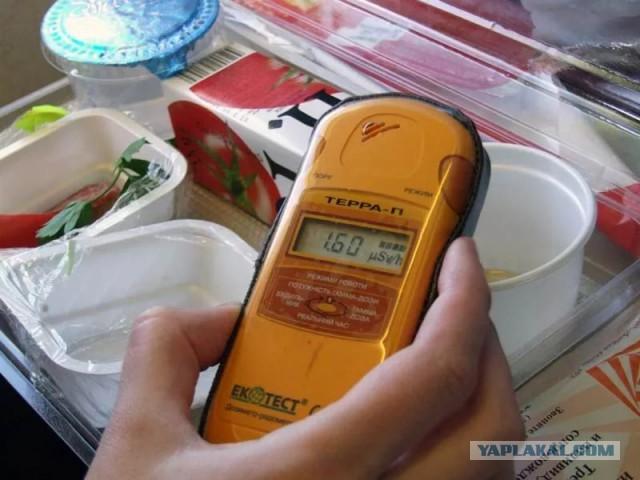 Радиация в самолете для беременных 18