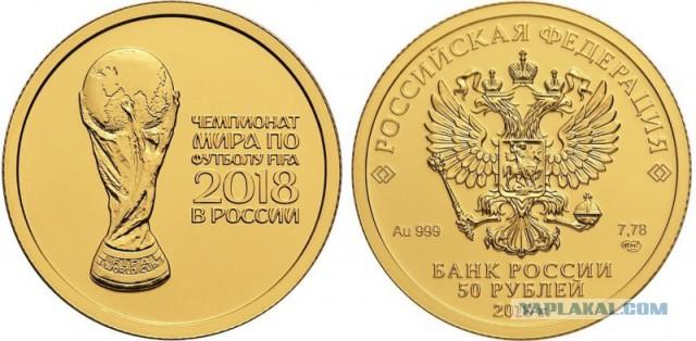 исполнил лучшие новые выпущенные монеты россии ликвидации Льва