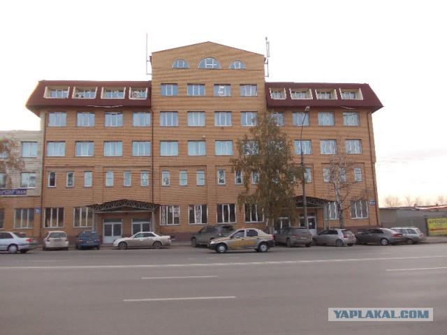 Новосибирск сдам офисы 25, 16,18 м.кв или 256м.кв. или продам/обменяю на землю в Москве, бартер