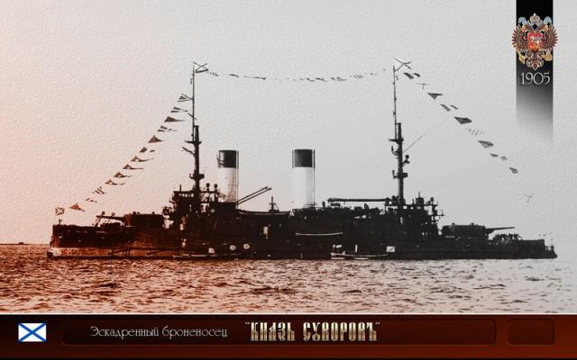 Броненосец «Князь Суворов», призрак собственной ужасной гибели еще далек и совсем не виден.Выход в море и Гулльский инцидент.