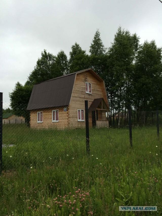 Продам дом в Подмосковье