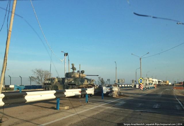Из Крыма на Украину на машине через Чонгар. Танки