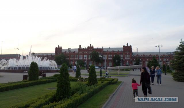 Поездка на российский Юг
