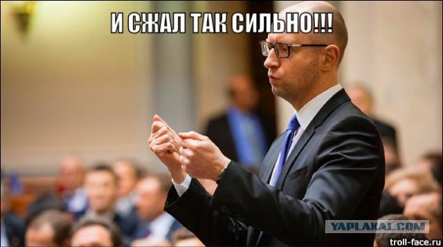Сегодняшний инцидент в Раде - на руку Кремлю. Правительство работает как одна команда и поддерживает Яценюка, - заявление членов Кабмина - Цензор.НЕТ 826
