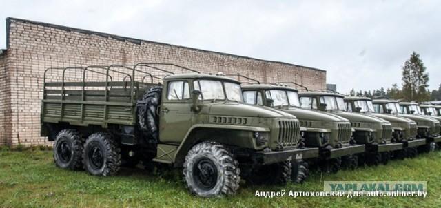 Военные аукционы для населения
